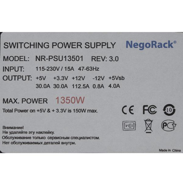 NR-PSU13501