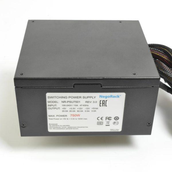 nr-psu7501