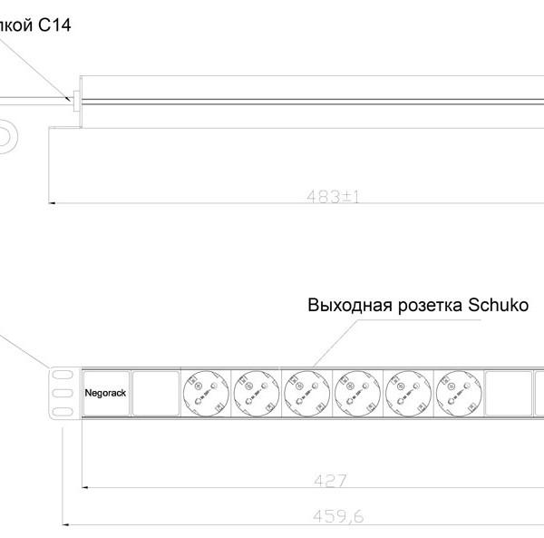 nr-pdu6-c14-2m