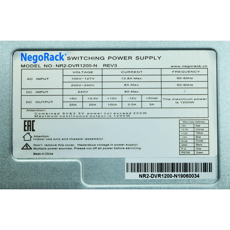 Блок питания ATX NR2-DVR1200-N Rev3 2x1200Вт с резервированием, КПД 94% PFC, EPS12V, 2U, Negorack