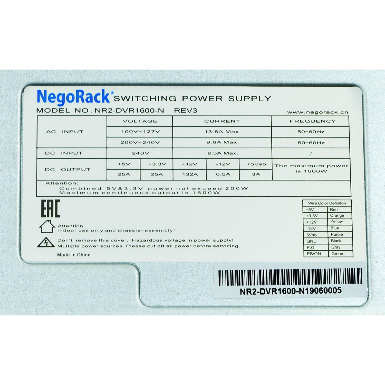 Блок питания ATX NR2-DVR1600-N rev3 2x1600Вт с резервированием, КПД 94%, PFC, EPS12V, 2U, Negorack